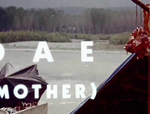 ДАЕ (Мајка)