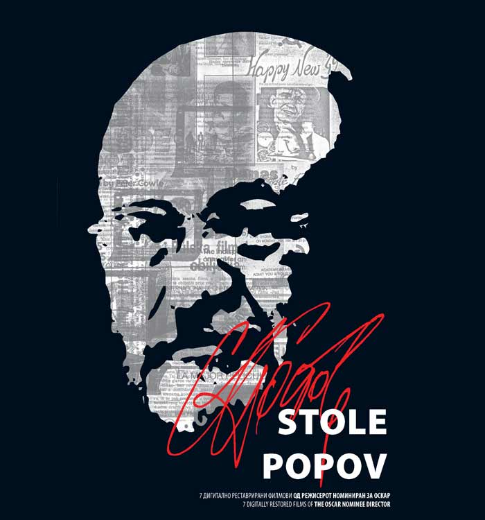 Digitaly remastered films of Stole Popov
