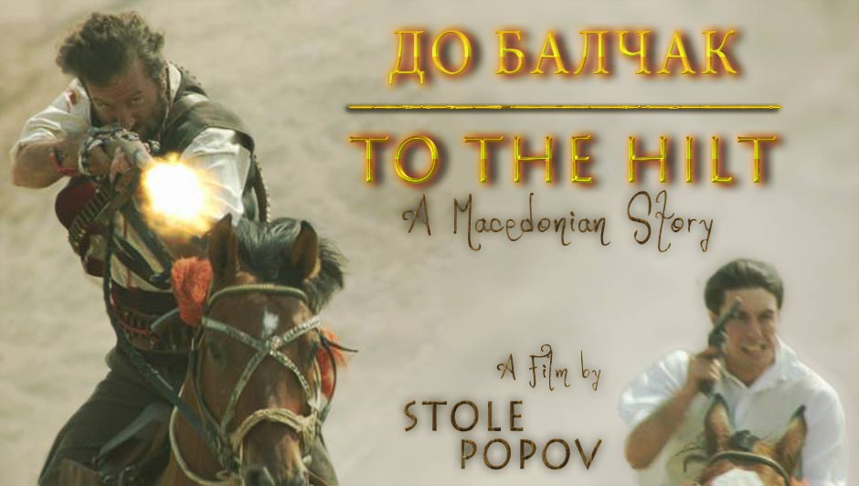 To the Hilt, ammacedonian story,