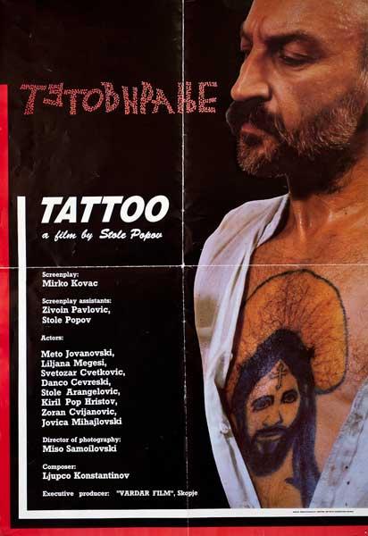 Тетовирање